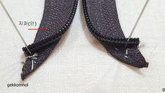 스탠딩 필통 만들기 : 네이버 블로그 Diy And Crafts, Lace Up, Flats, Shoes, Fashion, Stitching, Bags Sewing, Loafers & Slip Ons, Moda