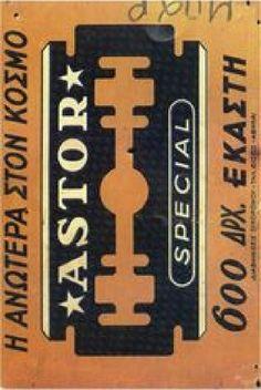 Ξυραφάκια ASTOR. Vintage Magazines, Vintage Ads, Vintage Photos, Old Posters, Vintage Posters, The Age Of Innocence, Old Advertisements, Poster Ads, Retro Ads