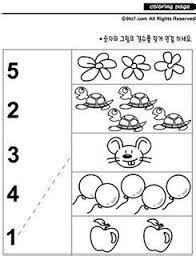 Kindergarten Math Worksheets, Preschool Learning Activities, Preschool Printables, Preschool Activities, Kids Learning, Teaching Numbers, Numbers Preschool, Nursery Worksheets, Kids Education