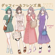 Character Costumes, Character Outfits, Anime Outfits, Disney Outfits, Fashion Games, Fashion Art, Fashion Design Template, Cute Art Styles, Dibujo