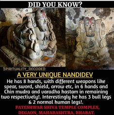 Weird History Facts, Vedic Mantras, Shiva Art, Wow Facts, Temple Design, General Knowledge Facts, Mind Blown, Hindu Rituals, Shiv Ji