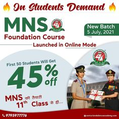 Board Exam, Get One, Coaching, Foundation, Product Launch, Student, Watch Video, Detail, Training