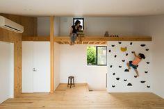 Luxurious and Playful Minimalist Home - http://freshome.com/minimalist-japan-home/