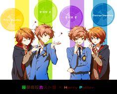 Sepia_harusame, Harry Potter, Ouran High School Host Club, Hitachiin Hikaru, Fred Weasley, Hitachiin Kaoru