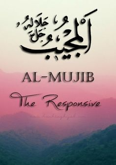 DesertRose,,,, 99 names of Allah Islamic Teachings, Islamic Dua, Islamic Quotes, Asma Allah, Beautiful Names Of Allah, Allah Names, Allah God, All About Islam, Lord