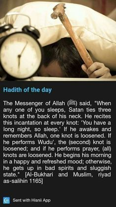 Hadith on faith Islamic Quotes, Islamic Phrases, Islamic Inspirational Quotes, Muslim Quotes, Religious Quotes, Islam Beliefs, Islam Hadith, Islamic Teachings, Islam Religion