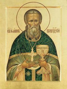 St John of Kronstadt  /  Whispers of an Immortalist: Icons of the Righteous 3