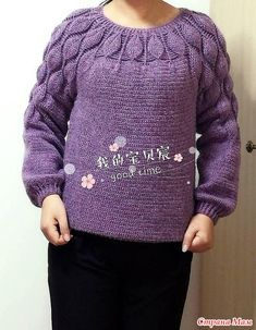 Crochet Sweater Design, Crochet Tunic, Crochet Clothes, Free Pattern, Pullover, Knitting, Sweaters, How To Wear, Dresses