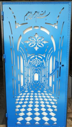 Grill Door Design, Door Gate Design, Front Door Entryway, Cnc Cutting Design, Laser Cut Panels, Moroccan Stencil, Cardboard Sculpture, 3d Cnc, Photo Mural