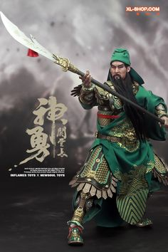 Chinese Armor~ Inflames Toys X Newsoul Toys - The spirit of Chinese civilization - 1/6 GUAN YU Action Figure (Ship Q4 2014) #guanyu #chinese #chinesearmor #armor #designs #concept #art #dynasty #warriors #kungfu #samurai #sword #war #threekingdoms