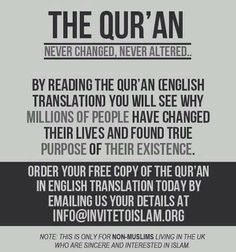 The Quran- Never changed, Never altered
