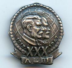 Russian Pin Badge Stalin Lenin 30 years of the USSR 1947 Nice Grade !!! | eBay