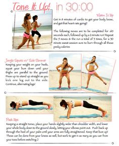 Tone It Up in 30 ~ Workout Printable!