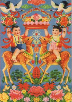 Chinese New Year Print - Nian Hua