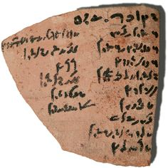EVERYDAY SCRIPT: A Demotic Egyptian writing sample at the University of Chicago's Oriental Institute.