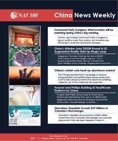 China News Weekly - Communist Party Congress: What investors will be watching during China's big meeting - NAI 500 Best Investment Apps, Investment Casting, New China, Augmented Reality, Investors, Singapore, Politics, News, Party