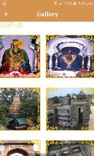 Shri Tuljabhavani Live Darshan- screenshot thumbnail