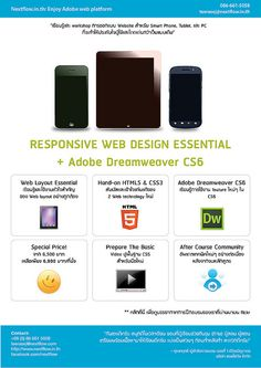 54 free html5 responsive website templates responsive web design