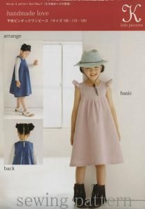 pintucked dress pattern