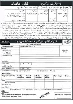 new jobs in Khyber Pakhtunkhwa Public Service Commission Kppsc