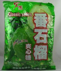 HongYuan Guava hard candy from China. These are by far one of my all time favorite candies. Not a standard American flavor by any means. Chinese Candy, Japanese Candy, Chinese Food Places, Popular Candy, Snack Recipes, Snacks, Happy Chinese New Year, Favorite Candy, Sweets