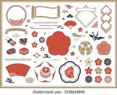 Japanese Tree, Japan Image, Flower Patterns, Pattern Flower, Tree Illustration, Japanese Patterns, Graphic Design Tutorials, Wave Pattern, Flower Images