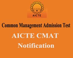 Looking for AICTE CMAT 2015 Notification and Dates. Visit Yosearch for CMAT 2015 eligibility, application process, test centres, important dates & entrance test