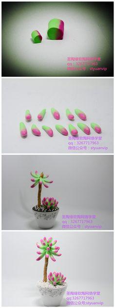 多肉植物虹之玉软陶教程陶艺摆件-堆糖,美好生活研究所