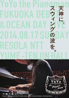 "「YoYo the ""Pianoman"" 福岡Debut&海の日Live」フライヤー"