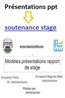 Exemple Powerpoint Soutenance De Stage Exemple Powerpoint