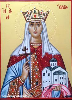 Olga by Eleni Kapetanaki Orthodox Christianity, Orthodox Icons, Saints, Prayers, Religion, Princess Zelda, Painting, Fictional Characters, Amsterdam