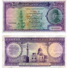 ١٠٠ جنية صدرت عام ١٩٥١ في عهد الملك فاروق ، والمسجد المرسوم عليها هو مسجد قجماس الاسحاقي (ابو حريبه) والذي يقع في شارع الدرب الاحمر بالقاهرة وهو المرسوم حاليا علي الورقة الماليه فئة الخمسين جنبه