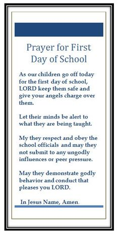 Prayer for first day of school.