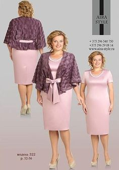 - Plus Size Mother Of The Bride Dresses With Long Jackets - - . - Plus Size Mother Of The Bride Dresses With Long Jackets African Print Dresses, African Fashion Dresses, African Attire, African Dress, 60 Fashion, Abaya Fashion, Plus Size Fashion, Fashion Outfits, Abaya Mode