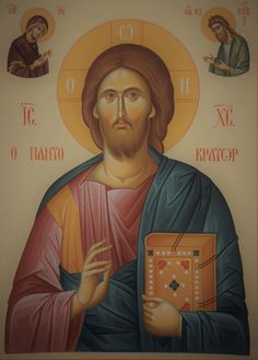 Christ Pantocrator, Roman Church, Jesus Painting, Christian Images, Byzantine Icons, Orthodox Christianity, Orthodox Icons, Religious Art, Character Inspiration