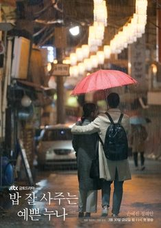 Something in the Rain / Bap Jal Sajuneun Yeppeun Nuna / Pretty Sister Who Buys Me Food / 밥 잘 사주는 예쁜 누나 / Pretty Noona Who Buys Me Food Kdrama (Dorama) OSTYear of release: South Rain Drama, Drama Fever, Korean Drama Stars, Korean Drama Series, Tears In Heaven, Kdrama, Korean Drama Watch Online, Shinee, Live Action