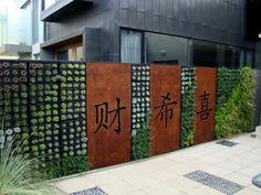 cortenstahl sichtschutz chinesische zeichen vertikale gaerten zaun