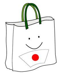 Worldwide Japanese food shopping guide