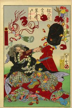 河鍋暁斎: Okuda Sadaemon Yukitaka, from - 原書房