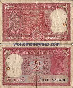 2 Indian Rupee 1988 banknote