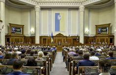 Восточно-Европейская Финансовая Группа: Что потерял украинский парламент, поддавшись давле...