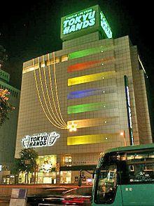 Tokyu Hands Department Store