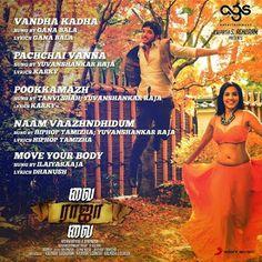 vai raja vai, goutham karthik, priya ananth, aishwarya dhanush, new tamil movie, kollywood movie gallery, tamil actor gallery, tamil actress gallery