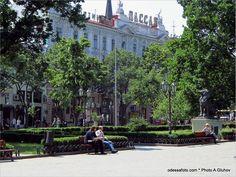 Ukraine, Street View