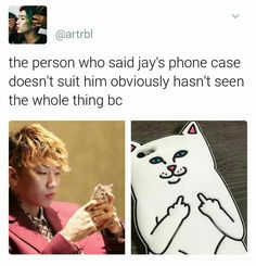I swear to God boiii Jay Park, Park Jaebeom, Jaebum, Bts Memes, Funny Memes, Rapper, Hot Korean Guys, Exo Members, Korean Artist