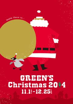 GREEN'S Christmas 2014 on Behance Green Christmas, Christmas 2014, Christmas Design, Christmas Cards, Dm Poster, Poster Layout, Small Island Developing States, Xmas Theme, Christmas Campaign