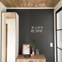 House Design, Interior, Instagram, Home Decor, Decoration Home, Indoor, Room Decor, Interiors, Architecture Design