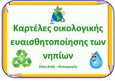 Δραστηριοτητεσ για το περιβαλλον στο νηπιαγωγειο - Αναζήτηση Google Earth Day, Preschool Activities, Kindergarten, Environment, Personal Care, Blog, Google, Nature, Self Care