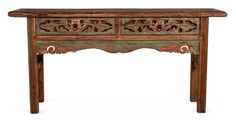 Aram Carved Console