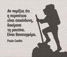 To Infinity And Beyond, Greek Quotes, Sweet Words, Philosophy, Literature, Decor, Paulo Coelho, Honey, Motorbikes